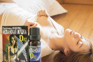 Thuốc kích dục nữ D10 là dòng thuốc kích dục cực mạnh